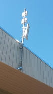 WiFi sector antenna, 4G